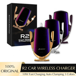 R2 Chargeur sans fil de voiture à induction de voiture Smart Capteur pour iPhone 12 Mini Pro Max XS MAX CHARGE DE CHARGEMENT MAX TENUE DE TENUE DE VENTE DE VENTE AIR