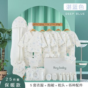 Newborn clothes pure cotton boy and gril baby gift box set newborn full moon gift