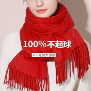 Thickened cashmere scarf red girl winter super large pure color wool shawl versatile net red student autumn