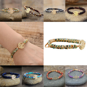 Free DHL Beaded Bracelets Double Layer Natural Stone Braided Bracelets Women Fashion Jewelry Multilayer Bangle Gifts