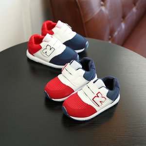 Fashion Lovely New Baby Athletic&Outdoor Girls Boys Shoes Cool Leisure Kids&Maternity Kids Sneakers Surnning Children Tennis Toddlers
