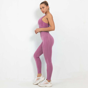 Tight skirt striped 2020 seamless sports knitted quick Yoga drying clothes hollow bra suit women Designer