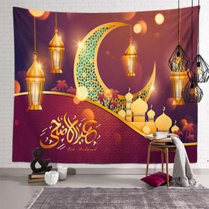 Ramadan Tapestry Eid Mubarak Blanket Beach Towel Islam Muslim 150*150cm Polyester TV Hanging Tapestry Home Decoration AHA3685
