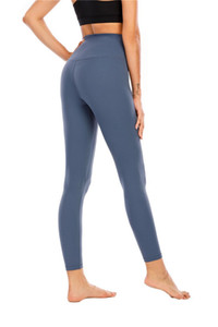 "Naked Material Soft Yoga Hosen Frauen Yoga Hohe Taille Ihre Leggings Sport Gym Fitness Dame 25 ""Yoga Hose"