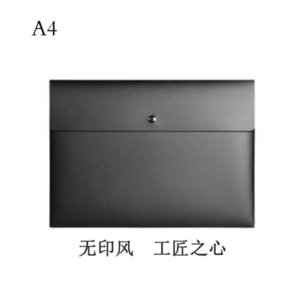 Lega Frosted Snap Fastener A4 Business Meeting Document Bag Plastic Archives Office Seal