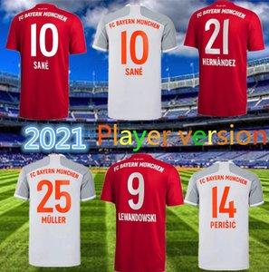 Lecteur Version 20 21Socteur Jerseys Bayern Coutinho Vidal Lewandowski Muller Robben Sule Sule Sane Home 2021 Adulte
