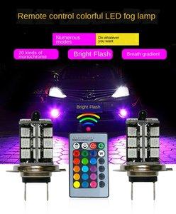 2 قطع h1 h3 h4 9005 9006 h11 h7 rgb led السيارات سيارة العلوي 5050 led 27SMD ستروب الصمام الضباب ضوء ضوء مصباح المصباح مع جهاز التحكم عن بعد