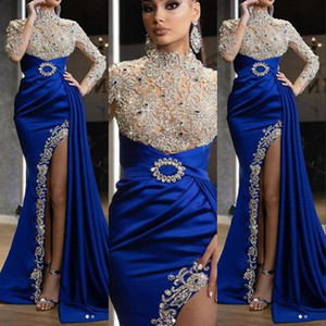Sexy Royal Blue Evening Dresses Wear High Neck Split Crystal Beaded Illusion Long Sleeves Sweep Train Pageant Dress Prom Dress Formal Gowns