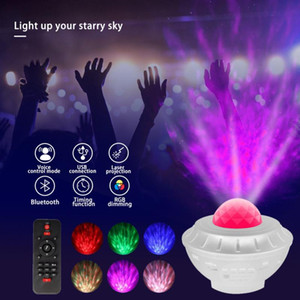 Music Starry Sky Galaxy Projector Colorful Light Bluetooth USB Remote Control Music Player LED Night Light Projection Lamp Gift