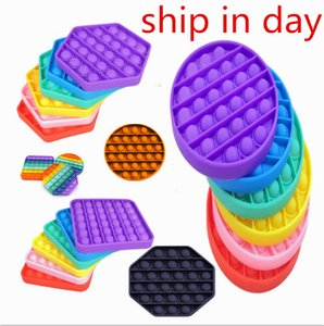 DHL Ship Toys pop it Autism Special Needs Fluorescence Push Bubble Stress Reliever Helps Relieve Stress and Increase Focus Soft Squeeze Toys