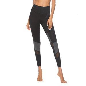 Mesh stitching Yoga Pants Large women's Leggings