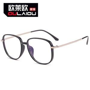 Mixed Anti Blue Flat Lens Ultra Light Tr90 Metal Leg Men's and Women's Myopia Eye Frame