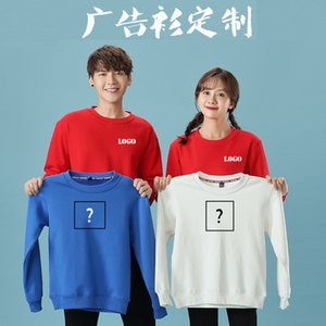 Spring and autumn thin cotton round collar sweater t-shirt men's and women's working group class clothes printed adverti