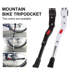 Pedals Bike Kick Stand Road Parking Racks Mountain Kickstand Cycling Side Foot Support Adjustable Brace Parts