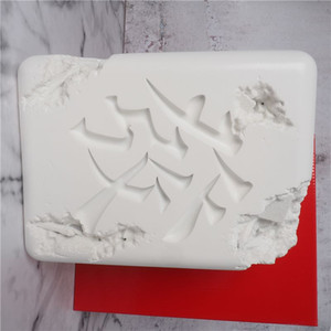 Home Furnishings Trendy 30cm Corrosion Mahjong Fa Future Relic Eroded Art Drops Collection Sculpture Plaster Decoration