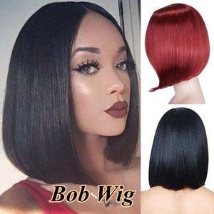 Новый стиль химического волокна высокая температура шелковые женщины короткие прямые волосы