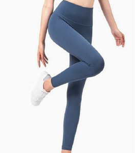 seamless pant design pant sexy outfits yoga leggings for woman Full L-u gym Align leggings Elastic Fitness Lady Full Tights Workout World
