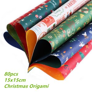 80pcs Christmas Pattern Origami Kids Christmas Gifts Origami Paper Kids DIY Craft Paper Creativity for Kids Origami