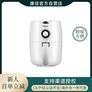 Konka 2.2L mini household multi-functional automatic intelligent oil-free air fryer chip maker 110-220v