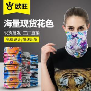 headdress American face seamless BANDANA outdoor sports mask neck riding magic scarf XHIXM3