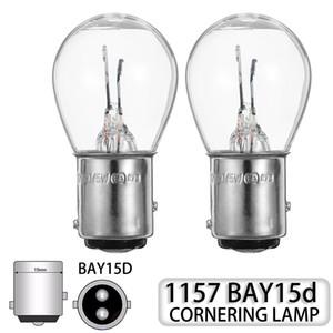 10pcs 1157 Bay15D LED 변환 싱글 라이트 자동차 보트 리버스 브레이크 백업 램프 테일 라이트 투명 전구 DC12V