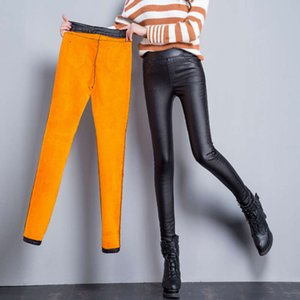 2020 new autumn and winter matte leather women's outer wear Plush thickened Leggings high waist frosted tight warm cotton pants