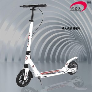 Flash folding adult disc brake two wheeled children's Aluminum Alloy City scooter