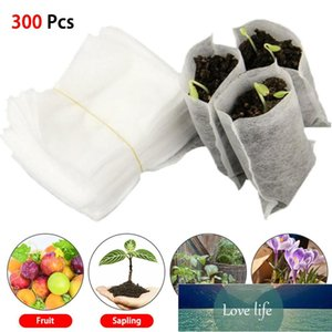 300Pcs Biodegradable Nonwoven Fabric Nursery Plant Grow Bags Seedling Growing Planter Planting Pots Garden Eco-Friendly Bag