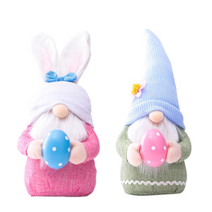 Easter Bunny Dwarf Faceless Doll Fairy Doll Decoration Household Supplies Plush Dwarf Family Party Decoration Children Kid Toys