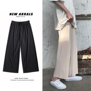 2021 New Summer Thin Wide-leg Men's Fashion Solid Color Casual Ice Silk Men Streetwear Loose Hip-hop Straight Pants Mens Kh5j
