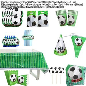 Disposable Dinnerware Football Suit Happy Birthday Holiday Party Tableware Supplies Baby Display Paper Plate Cup Tissue Bag Set