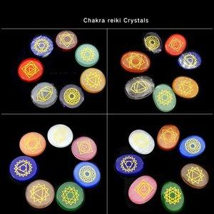 7pcs Chakra Stone set Reiki Healing Crystal With Engraved Seven Chakras Symbols Holistic Energy Balancing Polished Natural Stones Beads Display Decoration