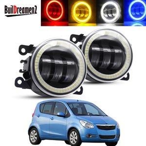 Other Lighting System 2 X Angel Eye Fog Light Assembly Car LED Lens Daytime Running Lamp DRL H11 12V For Agila (B) (H08) Hatchback 2008