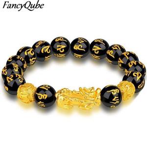 Unisex Obsidian Stone Beads Bracciali Braccialetti Cinese Fengshui Wristband Ricchezza Buona fortuna Braccialetto Uomo Donne Catena
