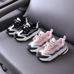 Children's sports shoes 2021 spring new children's shoes Korean girl casual shoes mesh breathable boys running
