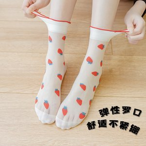 & Hosiery Socks Children Lolita Socks Spring and Summer Transparent Lovely Thin Breathable Jk Strawberry Stockings