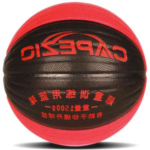Overweight No. 7 training basketball heavier 1kg1 kg 1.5kg1.3 indoor and outdoor sports wear-resistant coach