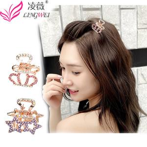 Version Ins Diamond Crown Side Super Fairy Bangs Top Sweet Korean Mini Grab Clip