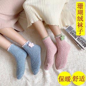 Liaoyuan Kapok Socken Co., Ltd. mit Factory Winter Socken Market Products C0224