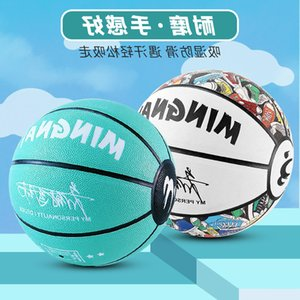 Professional basketball wear-resistant feel No. 7 for boys and Girls 7 outdoor wild ball children 6 competition training 323