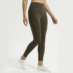 align suit quick dry nude Yoga pants high waist hip lifting sports tights