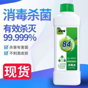 84 Disinfectant Of Household El Clothing Bleaching Deodorization Pet Skin And Clothing Poison Indoor Non-alcoholic Disinfectant