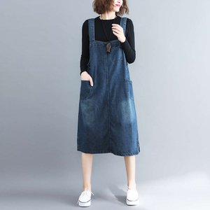Foreign style large size denim skirt women's 200kg autumn fat mm loose versatile age reducing strap dress shows thin and Tibetan