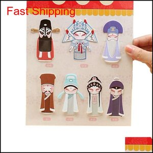 1Set Creative Beijing Opera Bookmark Set Special Gifts For Watching Drama Student Stationery Office&School Supplies Jffuw Cuvhl