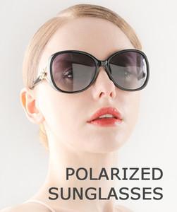 Le donne classiche retrò del riso per unghie grandi telaio occhiali da sole PC mirror piedi polarizzato guida femmina 8842