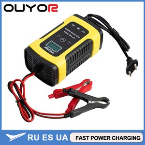 12v 6a full automatic car charger power pulse repair wet dry lead acid battery chargers digital lcd display