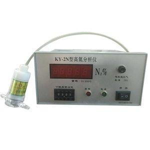 KY-2N Nitrogen Analyzer 99.999 Nitrogen Analyzer Content Purity Concentration Detection Generator Alarm