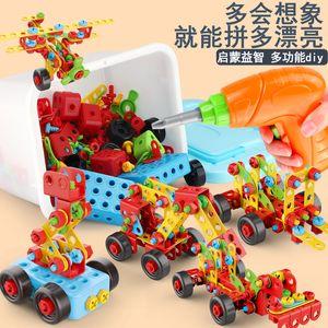 Children's screw-screw toys assembly toolbox detachable boy cross-border assembling toy explosion model
