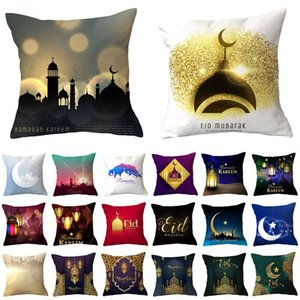 Islamic Eid Mubarak Decorations For Home Pillowcase Ramadan Decor Sofa Cotton Muslim Mosque Decorative Cushion Cover 45X45CM OWD5239