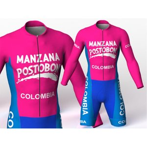 Racing Sets 2021Spring And Autumn Thin Cycling Jersey Long-sleeved One-piece, Professional Silicone Cushion, Team Mountain Bike Suit